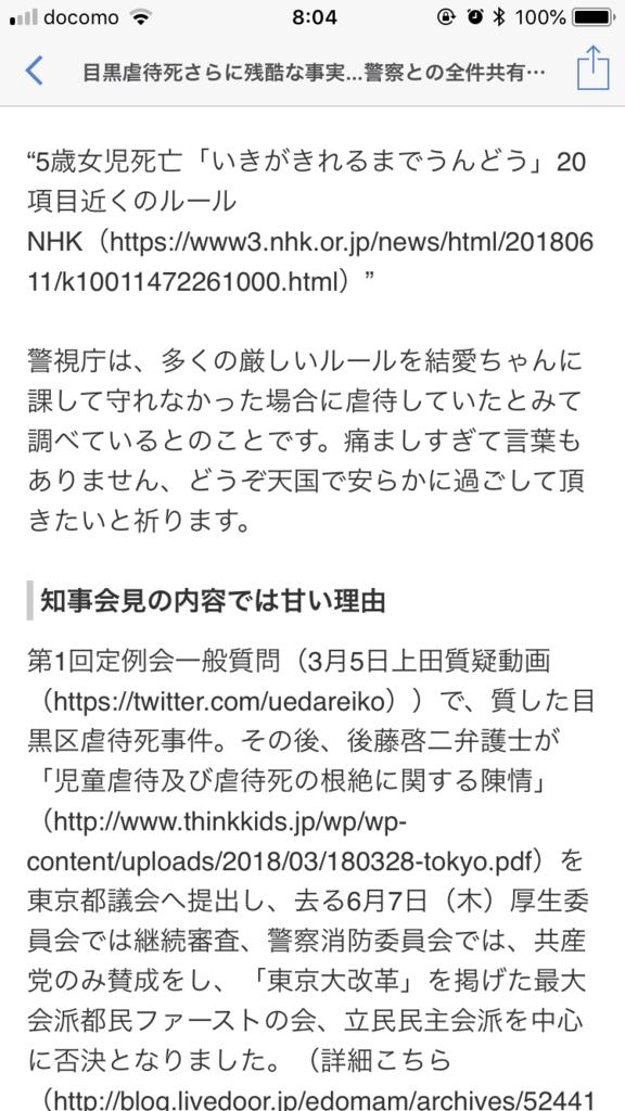 f:id:taizai7h:20180619005933p:plain