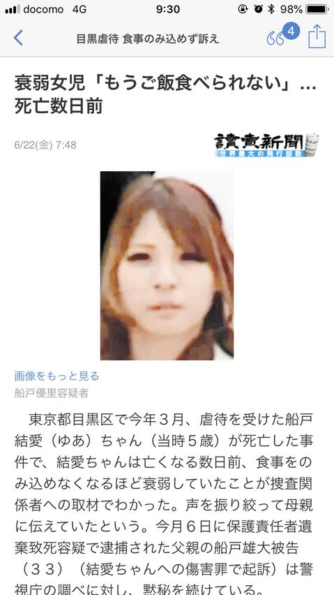 f:id:taizai7h:20180623120440p:plain