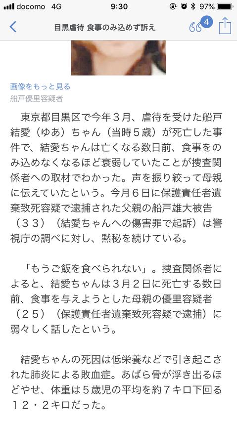 f:id:taizai7h:20180623121020p:plain