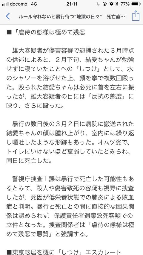 f:id:taizai7h:20180623121617p:plain