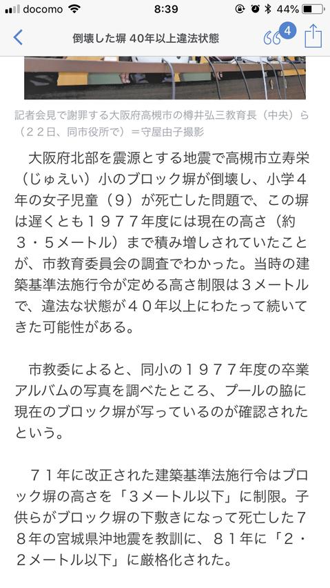 f:id:taizai7h:20180623193652p:plain