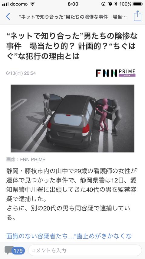 f:id:taizai7h:20180624221101p:plain