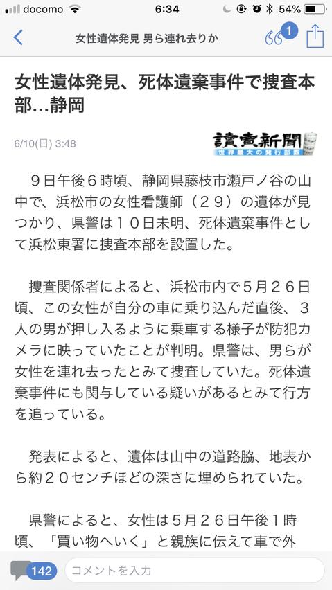 f:id:taizai7h:20180624221315p:plain