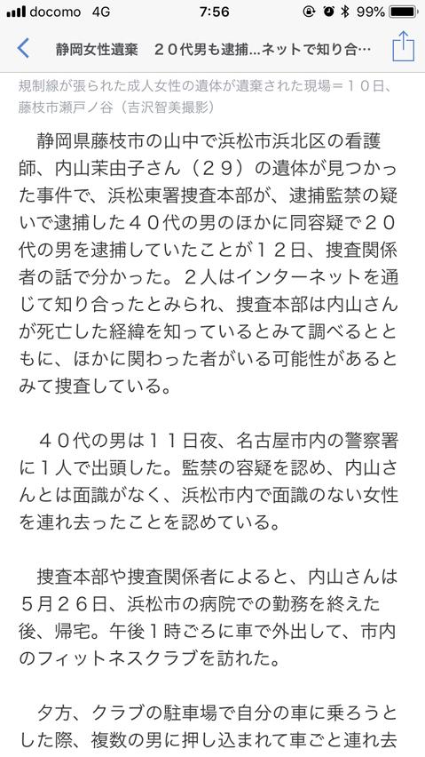 f:id:taizai7h:20180624221607p:plain