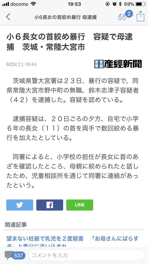 f:id:taizai7h:20180624222151p:plain