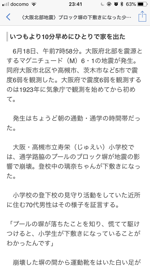 f:id:taizai7h:20180629030009p:plain