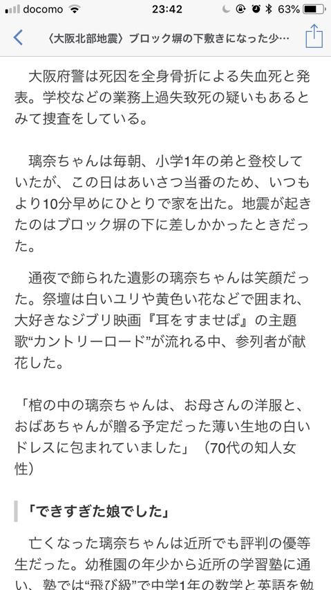 f:id:taizai7h:20180629030434p:plain