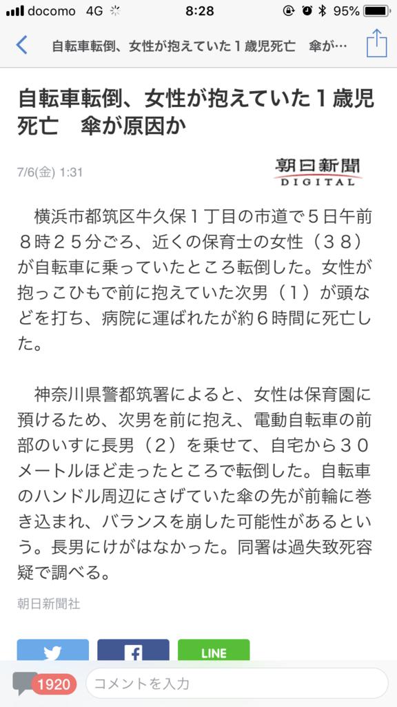 f:id:taizai7h:20180711064205p:plain