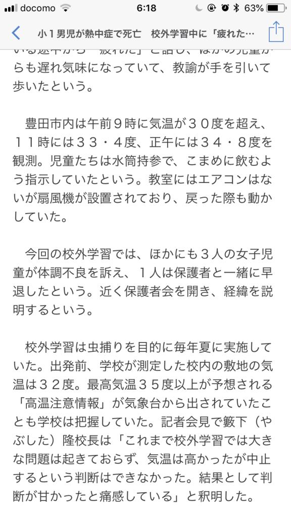 f:id:taizai7h:20180721085824p:plain