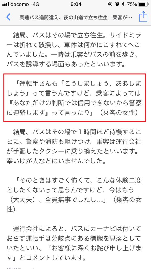 f:id:taizai7h:20180901071400p:plain