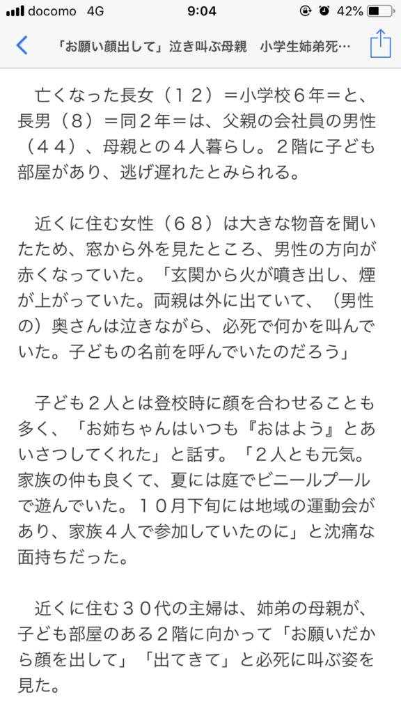f:id:taizai7h:20181120224750p:plain
