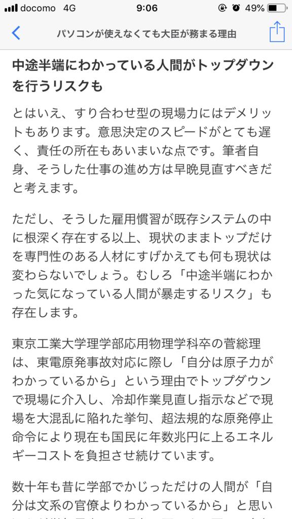 f:id:taizai7h:20181127223337p:plain