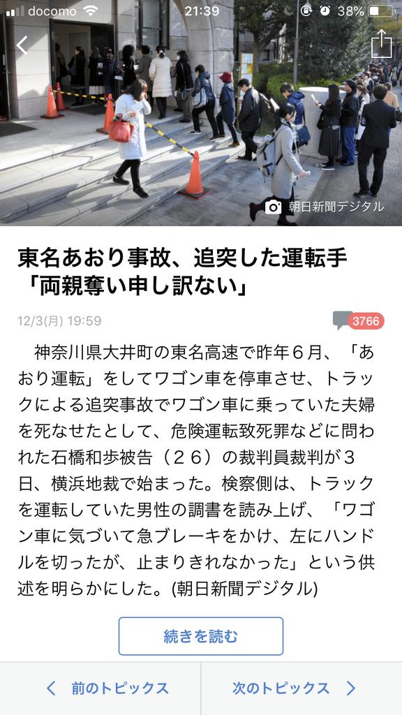 f:id:taizai7h:20181204234553p:plain