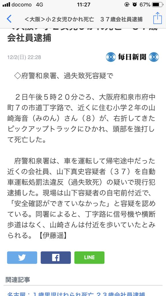 f:id:taizai7h:20181205000159p:plain