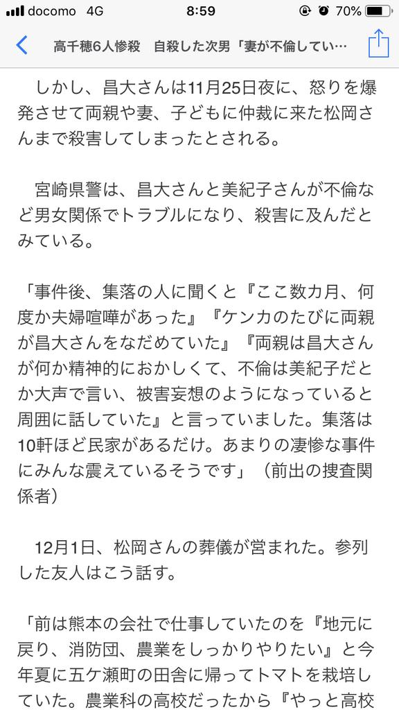 f:id:taizai7h:20181205002324p:plain