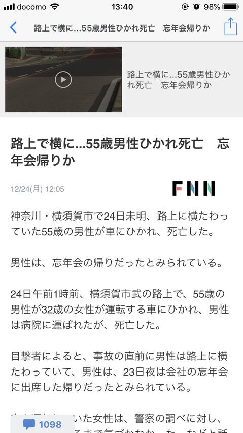 f:id:taizai7h:20181224172125p:plain