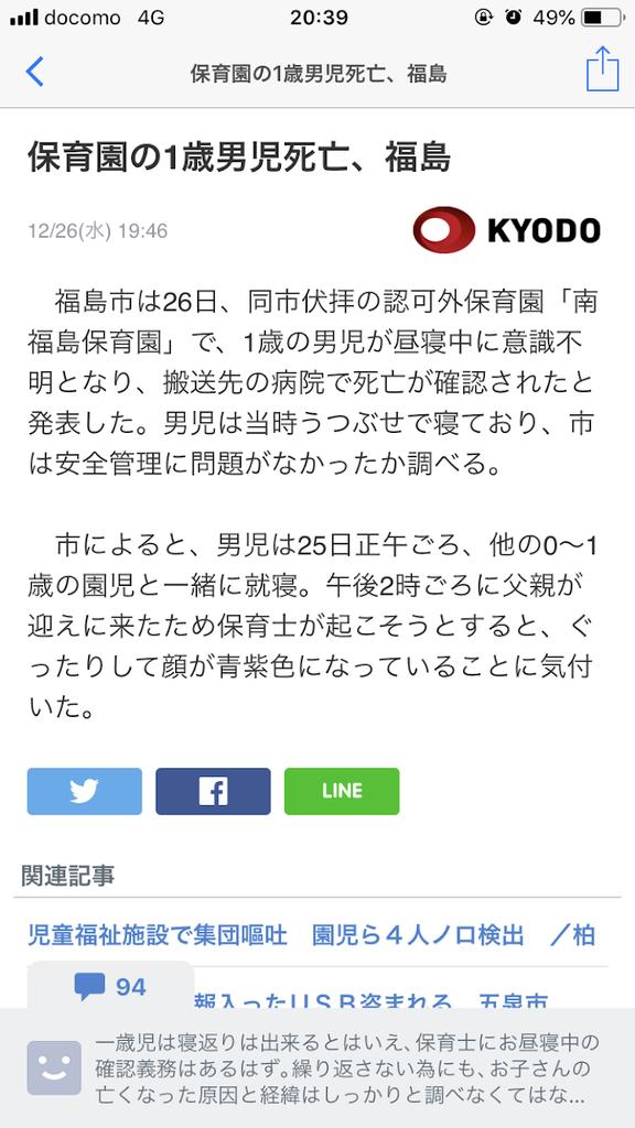 f:id:taizai7h:20181226220431p:plain