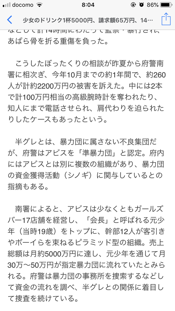 f:id:taizai7h:20181227011933p:plain