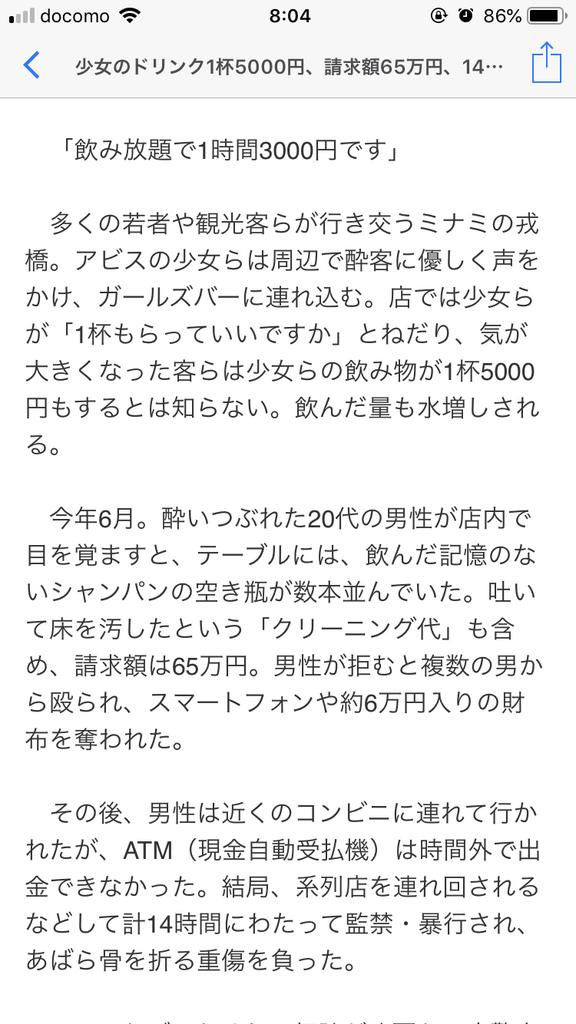 f:id:taizai7h:20181227012002p:plain