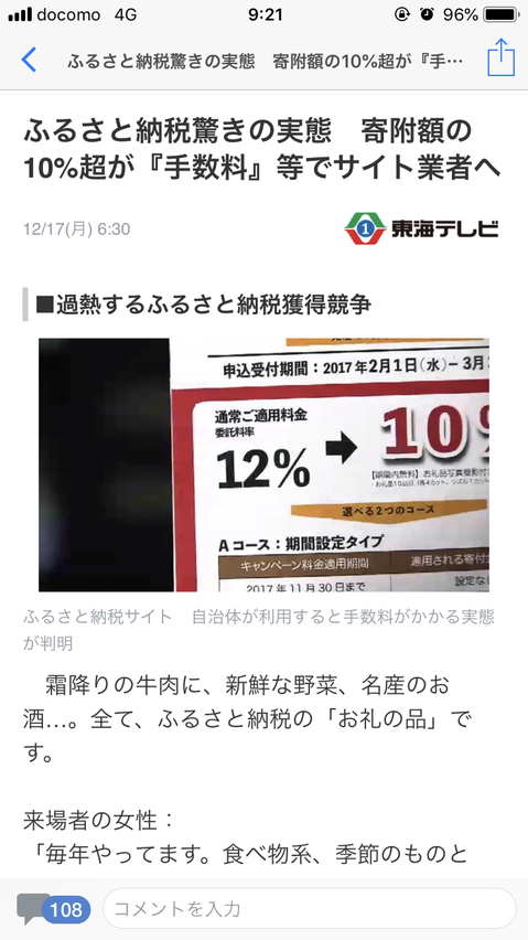 f:id:taizai7h:20181231000408p:plain