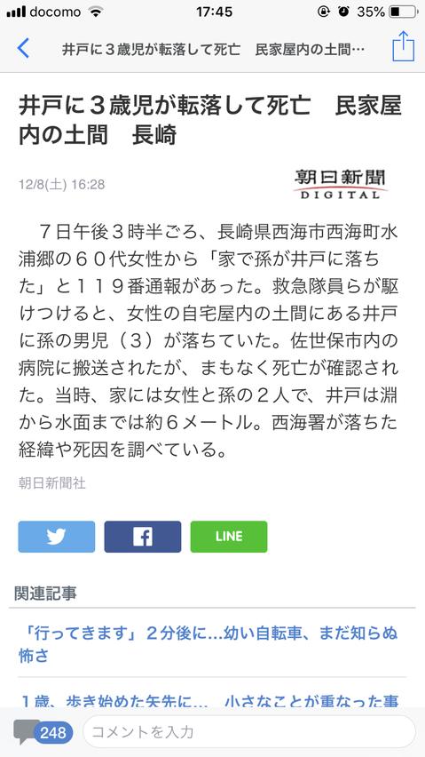 f:id:taizai7h:20181231020041p:plain