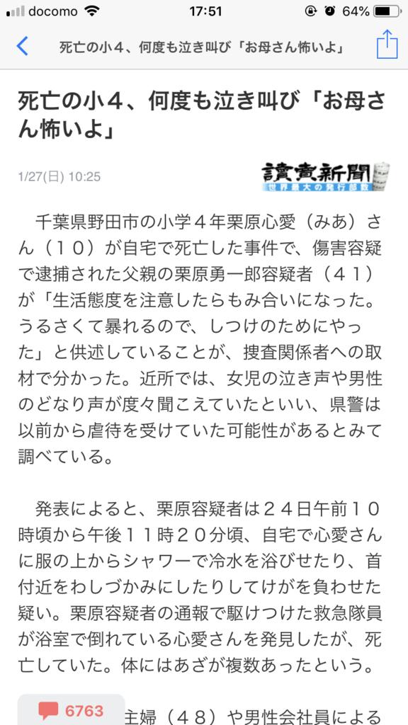 f:id:taizai7h:20190129005628p:plain