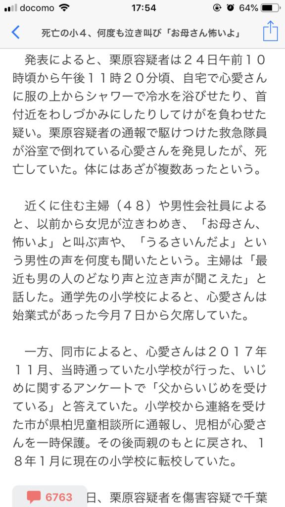 f:id:taizai7h:20190129005642p:plain