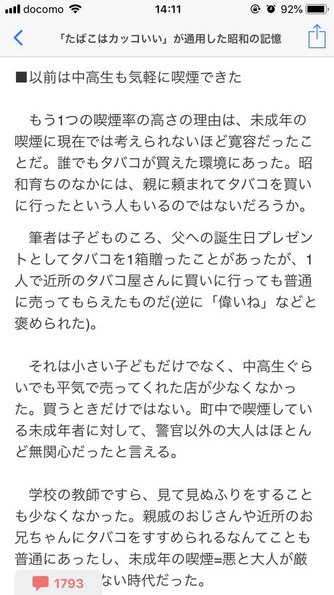 f:id:taizai7h:20190304003903p:plain