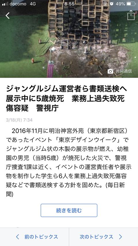 f:id:taizai7h:20190324012721p:plain