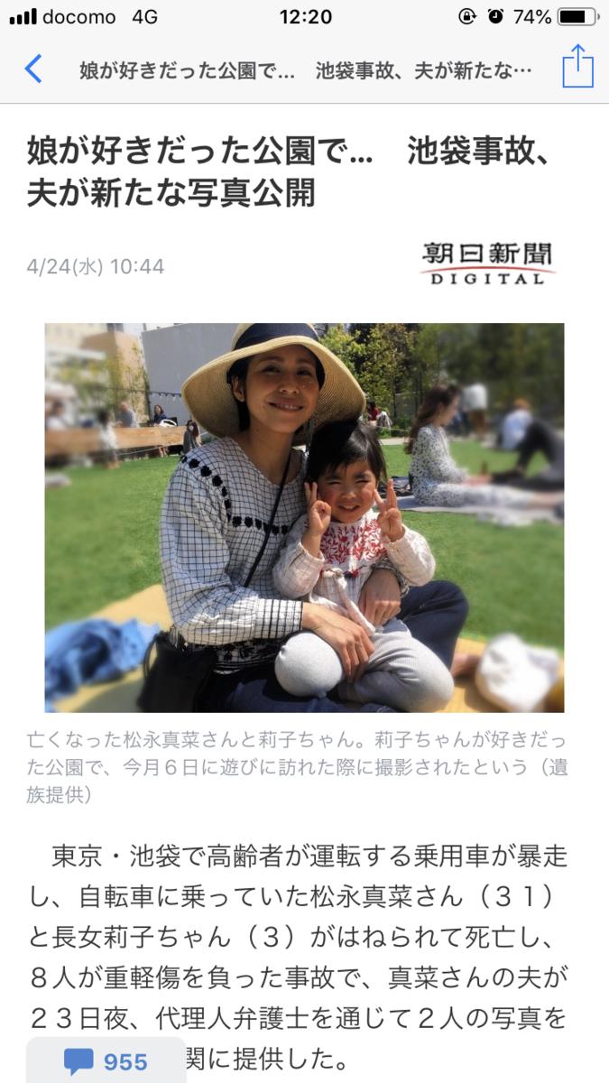 f:id:taizai7h:20190503221759p:plain