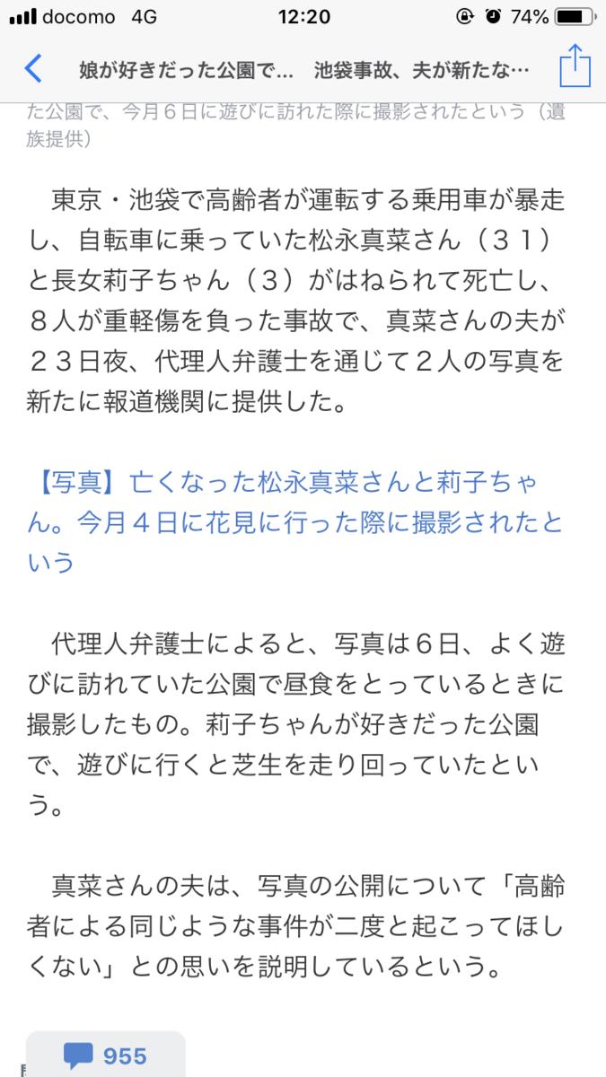 f:id:taizai7h:20190503223107p:plain
