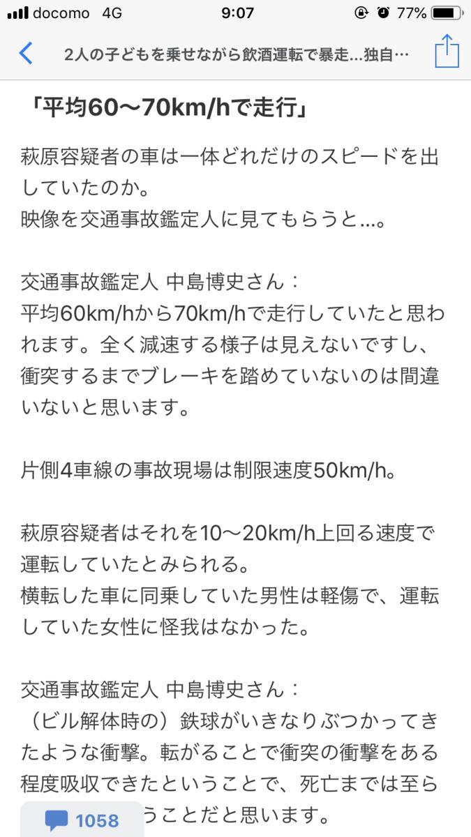 f:id:taizai7h:20190508223043p:plain
