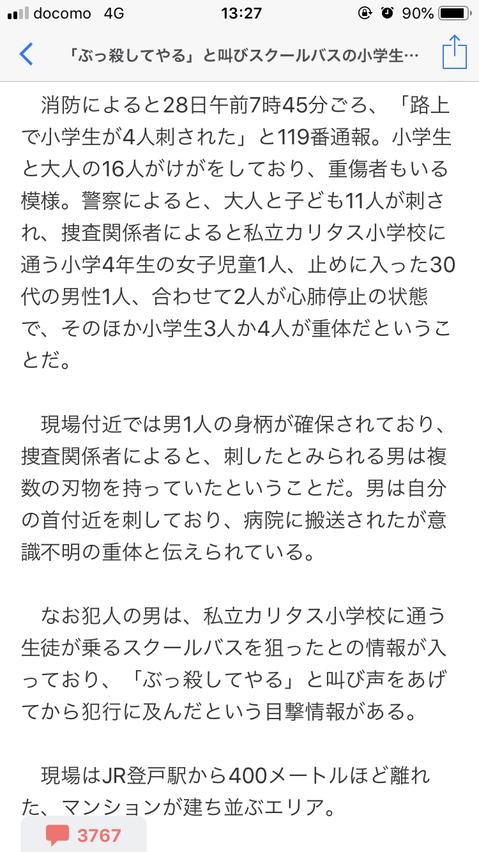 f:id:taizai7h:20190530072946p:plain