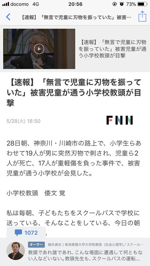 f:id:taizai7h:20190530073011p:plain