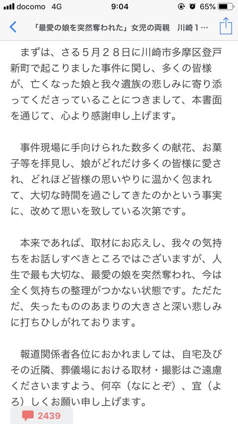 f:id:taizai7h:20190602171026p:plain