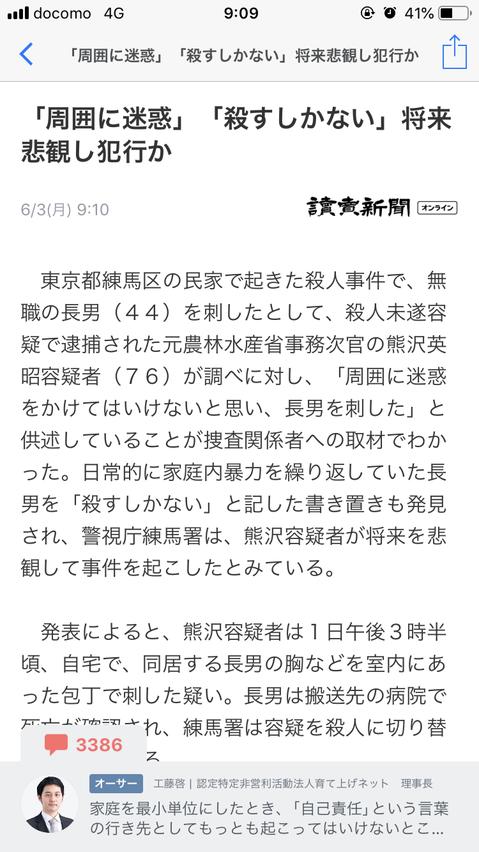 f:id:taizai7h:20190606223927p:plain