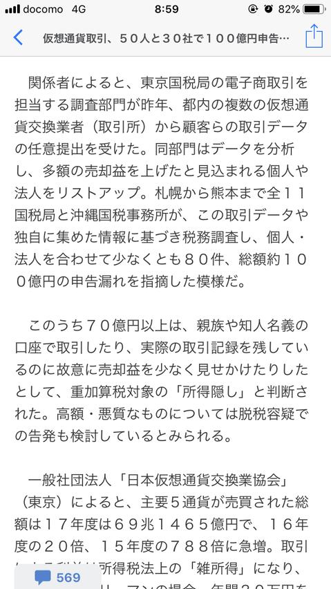 f:id:taizai7h:20190607003342p:plain