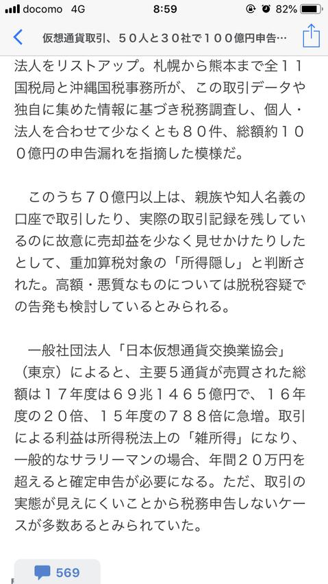 f:id:taizai7h:20190607003402p:plain