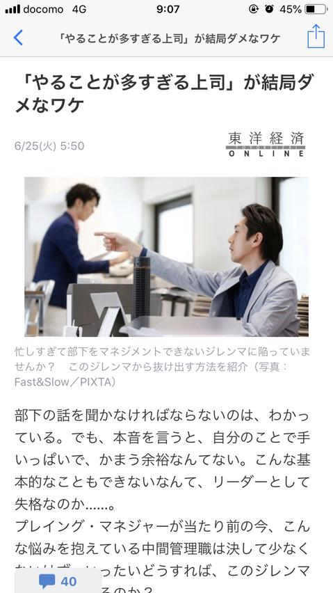 f:id:taizai7h:20190627002406p:plain