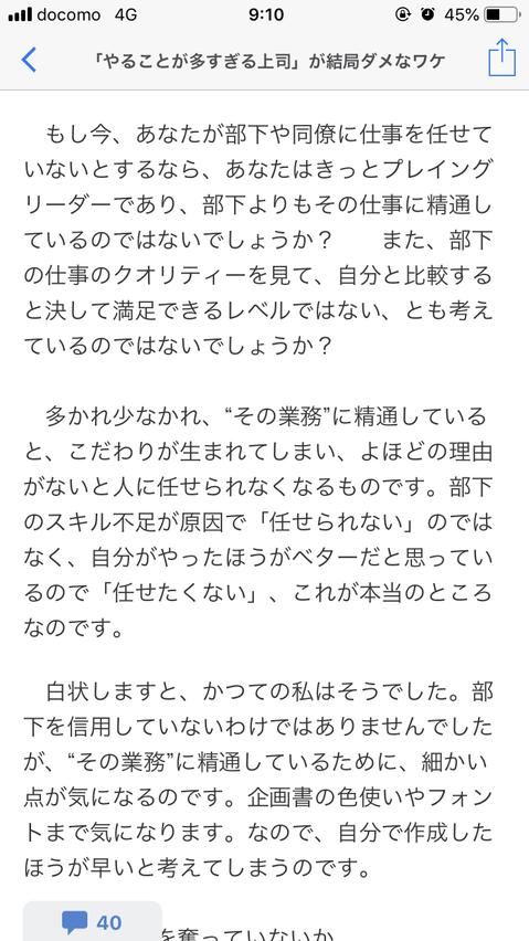 f:id:taizai7h:20190627002855p:plain