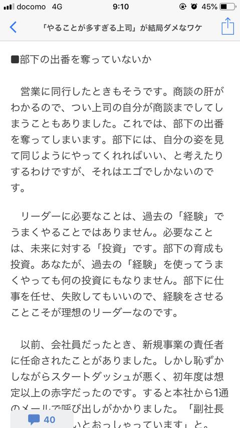 f:id:taizai7h:20190627003226p:plain