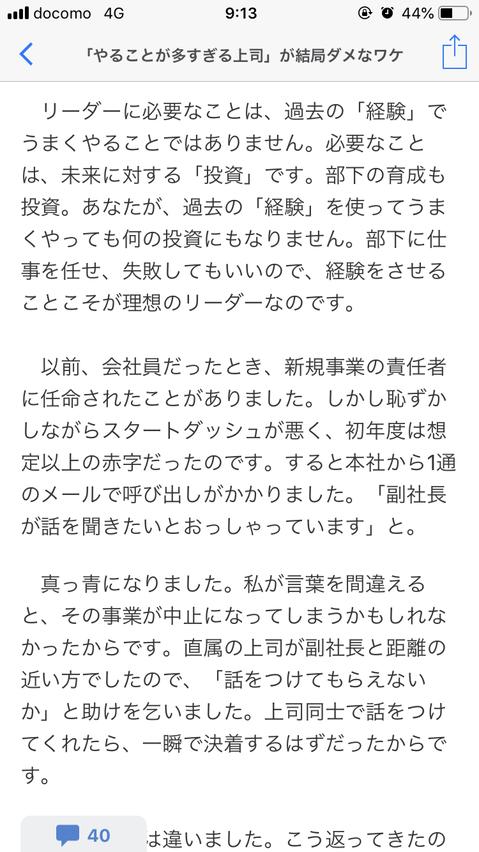 f:id:taizai7h:20190627003415p:plain