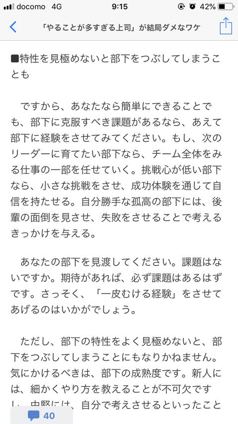 f:id:taizai7h:20190627075640p:plain