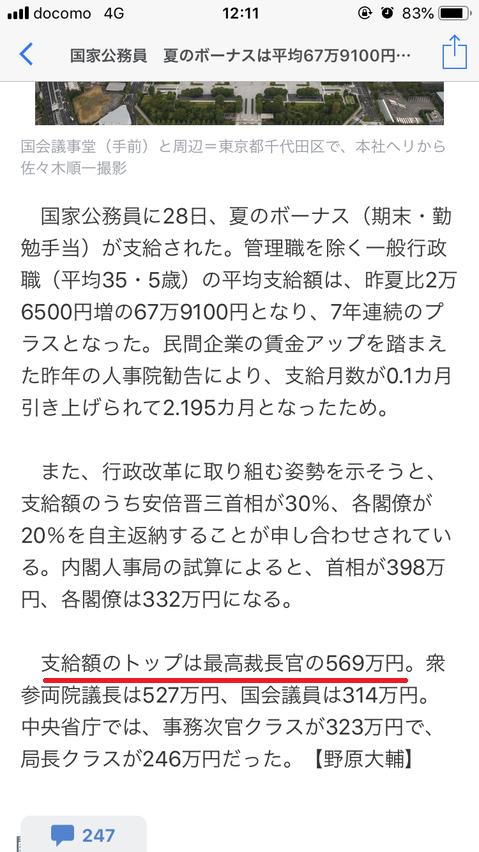 f:id:taizai7h:20190630180118p:plain