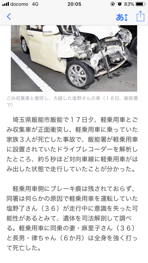f:id:taizai7h:20190820225712p:plain