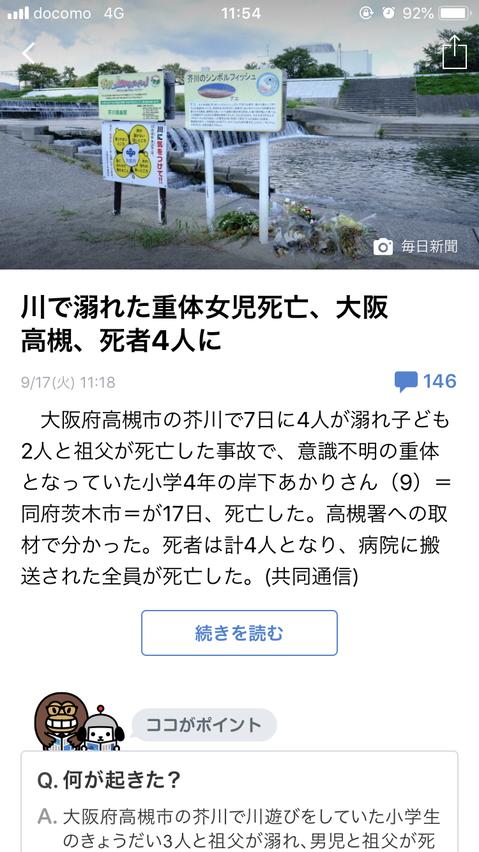 f:id:taizai7h:20190918003229p:plain
