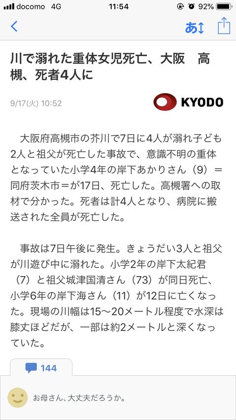f:id:taizai7h:20190918003252p:plain