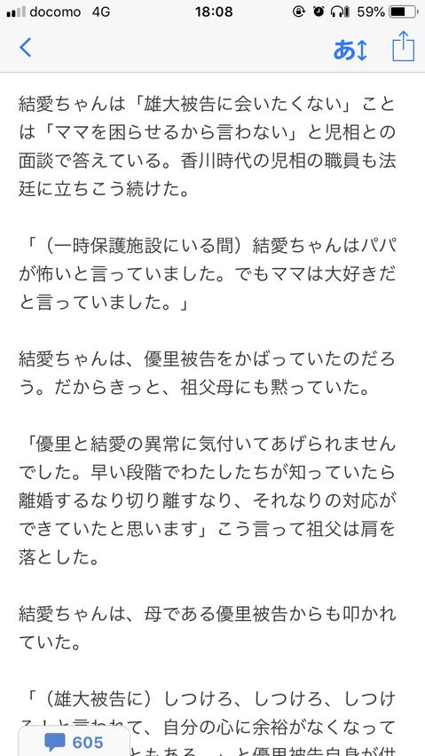 f:id:taizai7h:20190923233057p:plain