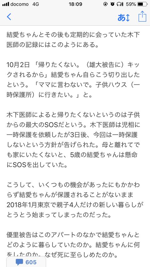 f:id:taizai7h:20190923233630p:plain