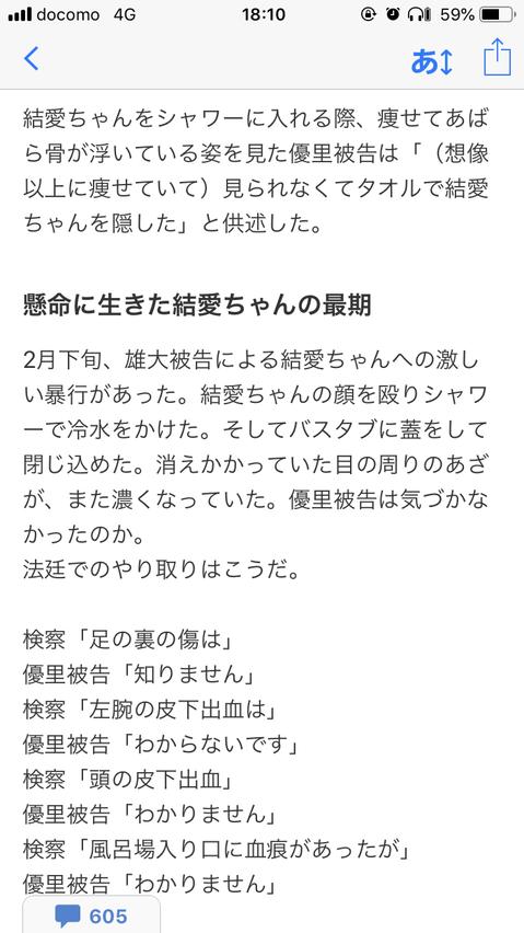 f:id:taizai7h:20190923233954p:plain